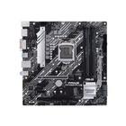 Asus 1200 Prime H470M-PLUS Micro ATX