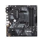 Asus B450M-A/CSM AM4 PRIME Micro ATX