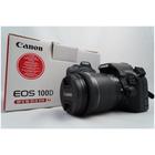 Canon EOS 100D + EF-S 18-55 IS STM Assistenza Italia Usato Scatti 12.000