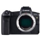Canon EOS Ra Body Nero
