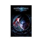 DIGITAL BROS Resident Evil Revelations Xbox One