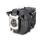 Epson V13H010L95 UHE lampada per proiettore