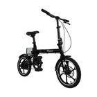Fiat Fold Bike F500 Nero