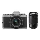 Fujifilm X-T100 Dark Silver + XC 15-45mm f/3.5-5.6 OIS PZ + XC 50-230mm f/4.5-6.7 OIS II