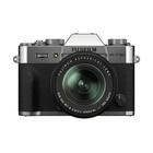 Fujifilm X-T30 II Silver + XF 18-55mm f/2.8-4 R LM OIS Fujinon