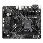 GigaByte AM4 B450M S2H V2 AMD B450 micro ATX