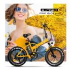 ICON.E E-Road PLUS S Iconic Yellow