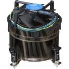 Intel Thermal Solution Dissipatore ad Aria per Socket Intel