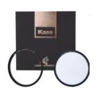 Kase Kit Filtri Magnetici Neutral Night&Star Focusing 82mm