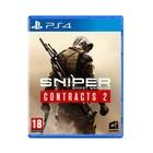Koch Media Sniper Ghost Warrior Contracts 2 PS4