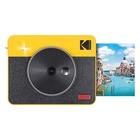 Kodak C300RY Mini Shot Combo 3 Retro Giallo