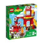 Lego Caserma dei Pompieri Lego Duplo