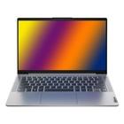 """Lenovo IdeaPad 14ITL05 i5-1135G7 14"""" FullHD Grigio"""