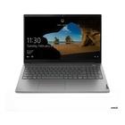 "Lenovo ThinkBook 15 G2 ARE Ryzen 3 4300U 15.6"" FullHD IPS"