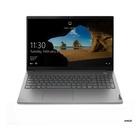 "Lenovo ThinkBook 15 G2 Ryzen 5 15.6"" FullHD Grigio"