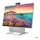 """Lenovo Yoga 7 Ryzen 7 27"""" 4K Radeon RX 6600M Grigio, Bianco"""