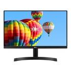 """LG 27MK600M-B 27"""" Full HD LED FreeSync"""