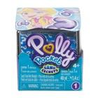 Mattel Polly Pocket Sand Secrets