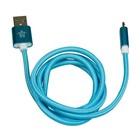 MEDIACOM M-CUSBCCB 1m USB A Micro-USB B Maschio Maschio Multi cavo USB