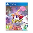 Microids Titeuf Mega Party PS4