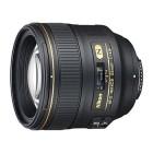 Nikon Nikkor AF-S 85mm f/1.4 G