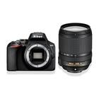 Nikon D3500 + AF-S DX 18-140mm f/3.5-5.6 G ED VR + Memoria 16GB