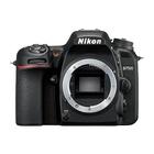 Nikon D7500 Body Nero