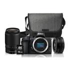 Nikon Z50 + 16-50mm f/3.5-6.3 VR + 50-250mm f/4.5-6.3 VR + SD 16GB V30 + Borsa CF-EU14