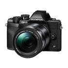 Olympus OM-D E‑M10 Mark IV + 14-150mm F4.0-5.6 II Nero