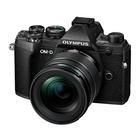 Olympus OM-D E-M5 Mark III Nero + 12-45mm f/4