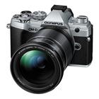 Olympus OM-D OMD E-M5 III SILVER + M.Zuiko Digital ED 12-200mm f/3.5-6.3