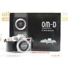 Olympus OMD E-M10 Mark III + M.Zuiko Digital ED 14-42mm f/3.5-5.6 EZ Silver Usata Scatti circa 1000