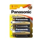 Panasonic Goobay LR20 2-BL Panasonic Alkaline Power Single-use battery D Alcalino