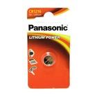 Panasonic Lithium Power Single-use battery CR1216 Litio