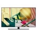 """Samsung Series 7 QE75Q70TAT 75"""" 4K Ultra HD Smart TV Wi-Fi Nero"""