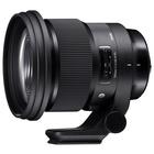 Sigma 105mm f/1.4 DG HSM AF Nikon F