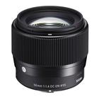 Sigma 56mm f/1.4 DC DN Canon M