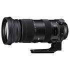 Sigma 60-600mm f/4.5-6.3 Sport AF DG OS HSM Canon