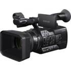 Sony Pro PXW-X180/C