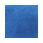 Superior Fondale in cartoncino Cobalt 1,31x11 m