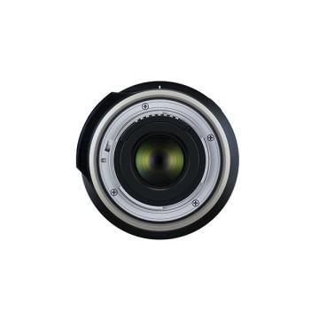 Tamron 18-400mm f/3.5-6.3 Di II VC HLD Nikon stabilizzato