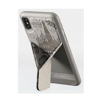 Cover per iphone x e xs parigi grigio