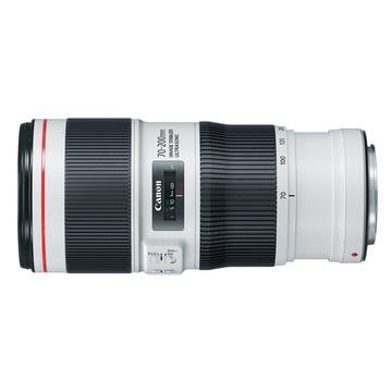 Obiettivi Reflex Canon