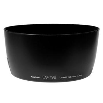 Canon ES-79 II Paraluce per EF 50 1.0L
