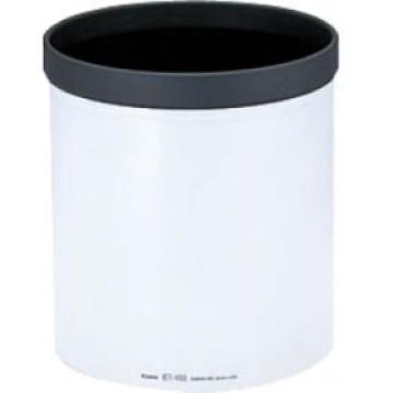 Canon ET-160 Paraluce per EF 600/4L IS