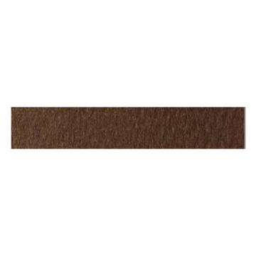 CARTOTECNICA FAVINI Favini Prismacolor 220 Sigillo cartone 220 g/m² 20 fogli Marrone scuro