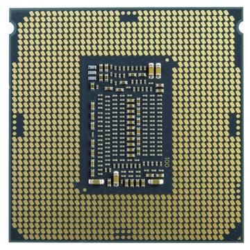 Intel 1200 Core i5-10400F 2.9 GHz 12MB 6 Core 12 Threads