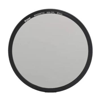 Kase Wolverine Filtri Magnetici CPL-72 mm