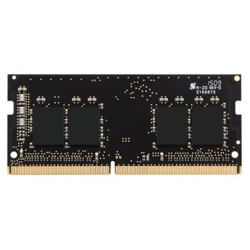 HyperX Impact 8GB DDR4 2133MHz CL13 Kit (2x4GB)