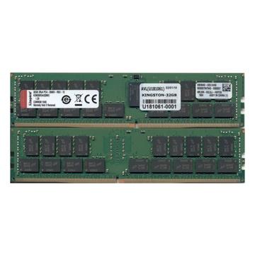 Kingston KSM26RD4/32MEI 32GB DDR4 Data Integrity Check